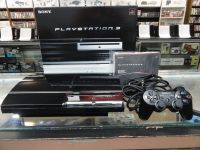 Backwards Compatible PS3 in Box