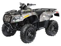 2018 Textron Off Road Alterra VLX 700 EPS Sport-Utility ATVs Mandan, ND