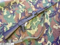 For Sale: Arsenal of Bulgaria SLR-95