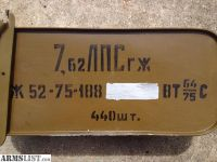 For Sale: 7.62 x 54R