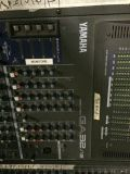 Yamaha Sound Board
