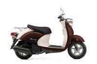2016 Yamaha Vino Classic 250 - 500cc Scooters Gainesville, GA