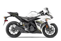 2017 Yamaha YZF-R3 ABS SuperSport Motorcycles Gulfport, MS