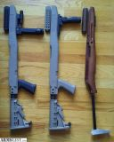 For Sale/Trade: SKS stocks; Tapco & wood