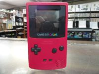 "Gameboy Color ""PINK"""