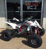 2018 Yamaha YFZ450R SE Sport ATVs Hobart, IN