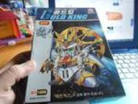 GOLD KING Mobile Suit Series by Aladdin anime model kit New
