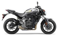 2017 Yamaha FZ-07 Sport Motorcycles Gulfport, MS