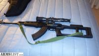 "For Sale/Trade: AK47 20"" barrel"