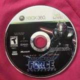 XBOX 360 Star Wars Unleashed Game