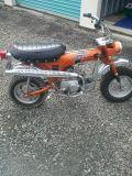1970 Honda CT 70 TRAIL