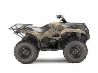 2016 Yamaha Kodiak 700 Camo Utility ATVs Brooklyn, NY
