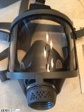 For Sale: gas mask from s.e.a.