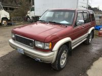 1995 Isuzu Trooper 4dr Wagon LS Auto