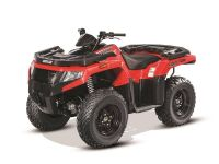 2017 Arctic Cat Alterra 400 Utility ATVs Mandan, ND