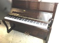 Keyarts Houston - 979-292-8268 Kingsburg Piano
