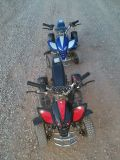 Two Mini Quads / ATV 49cc 2 stroke
