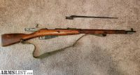 For Sale: Mosin Nagant 91/30 w/ ammo!