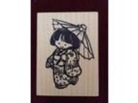 Mari & me Japanese Girl with Umbrella Rubber Stamp Asian