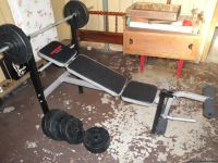 100 Lb Weight Set and Weight Bench
