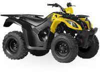 2017 Kymco MXU 150X Kids ATVs Oakdale, NY