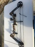 Youth Compound Bows - 2