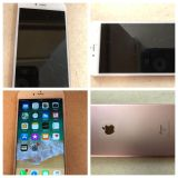 AT&T iPhone 6s Plus rose gold cracked screen