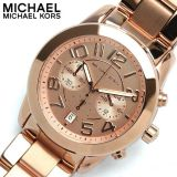 Michael Kors watch NEW with TAG Sale $150 From $275