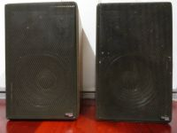 COLLECTIBLE VISONIK DAVID 803 BOOKSHELF SPEAKERS w/ red LED MADE IN GERMANY