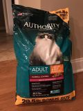 NEW 20.5lb Bag (Hairball control/Weight Management)