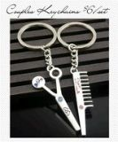 Set of 2 Couples Keychains
