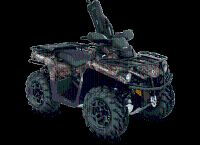 2018 Can-Am Outlander Mossy Oak Hunting Edition 570 Utility ATVs Weedsport, NY