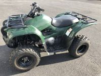 2013 Yamaha Grizzly 300 Automatic Utility ATVs Grantville, PA