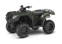 2018 Honda FourTrax Rancher 4x4 DCT IRS Utility ATVs West Bridgewater, MA