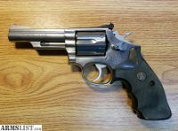 For Sale/Trade: S&W Model 66-3