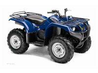 2009 Yamaha Grizzly 350 Auto. 4x4 IRS Utility ATVs Keokuk, IA