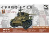 1/35 AFV Club M5A1 Stuart Light Tank #35S60
