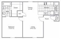 1 bedroom in Beaumont