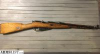 For Sale/Trade: M44 Mosin Carbine