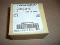 Panasonic Oven Light Set p/n ANE620Q960AP 25 & 65 Watts