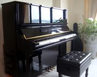 Yamaha U3H Professional Upright Pianos