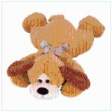 *~*~* Huggable Puppy Plush *~*~* NEW