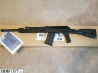 For Sale: NIB Arsenal/FIME SGL12-94 Saiga 12 Gauge LE Model Shotgun Russian Side Folding Stock