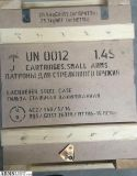 For Sale: 7.62x39 Russian made ammo
