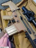 For Sale: FN SCAR 17S FDE 7.62x51