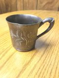 Rogers silver plated baby cup