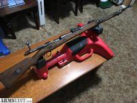 For Sale/Trade: 1917 Gewehr 98