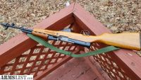 For Sale/Trade: Numbers Matching Norinco SKS