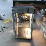 Commercial Size Popcorn Machine