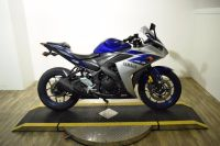 2015 Yamaha YZF-R3 SuperSport Motorcycles Wauconda, IL